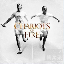 火戰車 電影原聲帶 = Chariots of fire : soundtrack sampler.